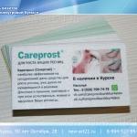 визитка на перламутровой бумаге