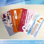визитки на матовой бумаге