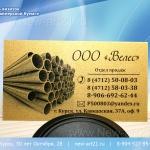 визитка на золотой дизайнерской бумаге