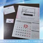 календарь сертификат и визитка в едином стиле