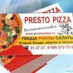 дизайн визитки доставка пиццы
