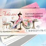 дизайн визитки ателье