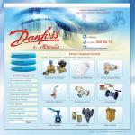 Разработка сайта для Danfoss продукции