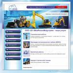 Сайт строительной компании - создание под ключ